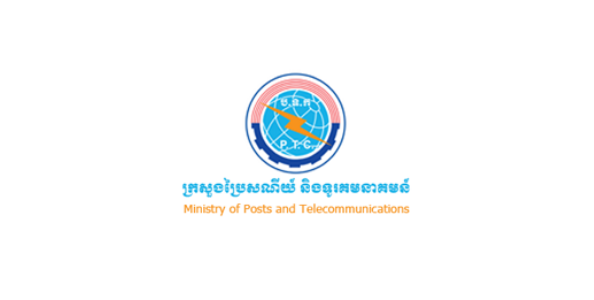 Cambodia Ministry of Post and TeleCommunications