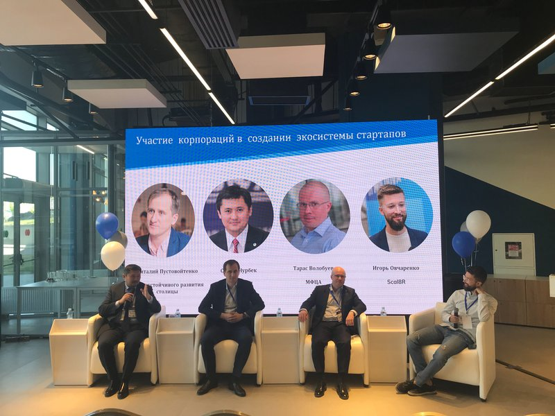 Panel Discussion at the Opening of Seedspace Nur-Sultan