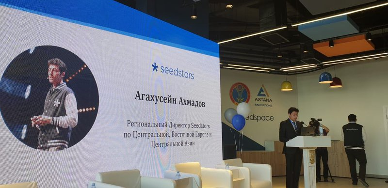 Seedstars Regional Manager for CEE and Central Asia, Agahuseyn Ahmadov