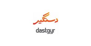 Dastgyr