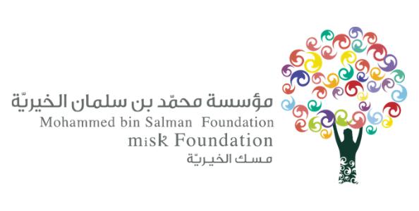 misk foundation