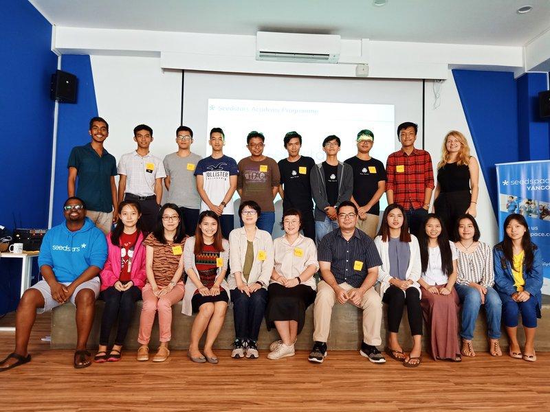 The Academy Program
